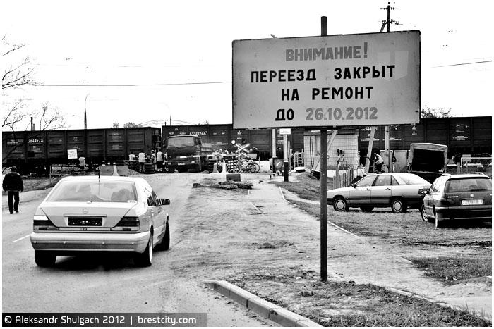 ЖД переезд на Задворцы закрыт