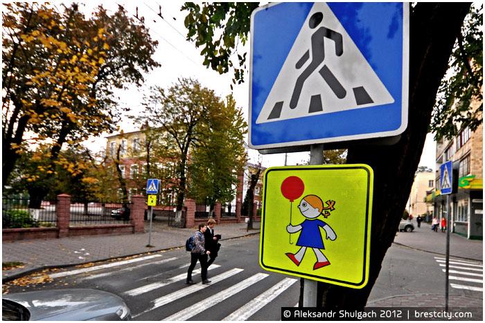 Пешеходный переход возле гимназии