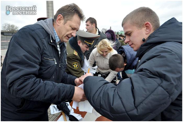 Вручение повесток в Брестской крепости 8 ноября