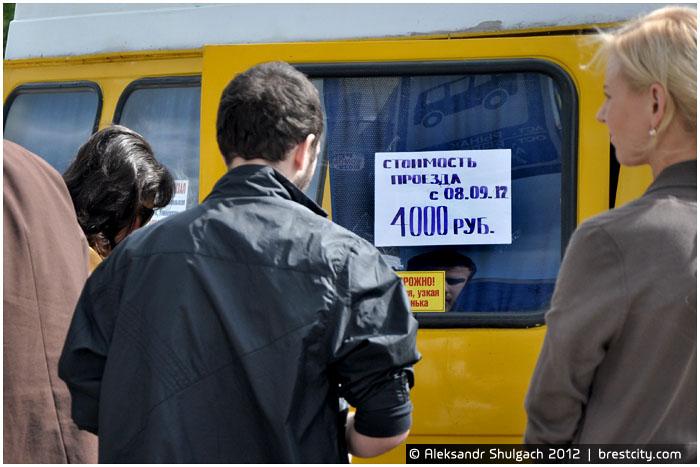 Проезд в маршрутках Бреста подорожал до четырех тысяч рублей