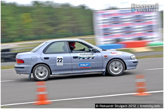 Соревнования на спортивных автомобилях