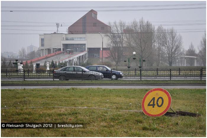 Знак - ограничение скорости 40