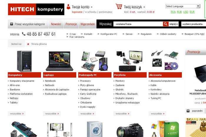 Компьютерный магазин в Тересполе