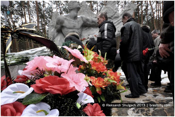 Митинг 15 февраля в парке воинов-интернационалистов