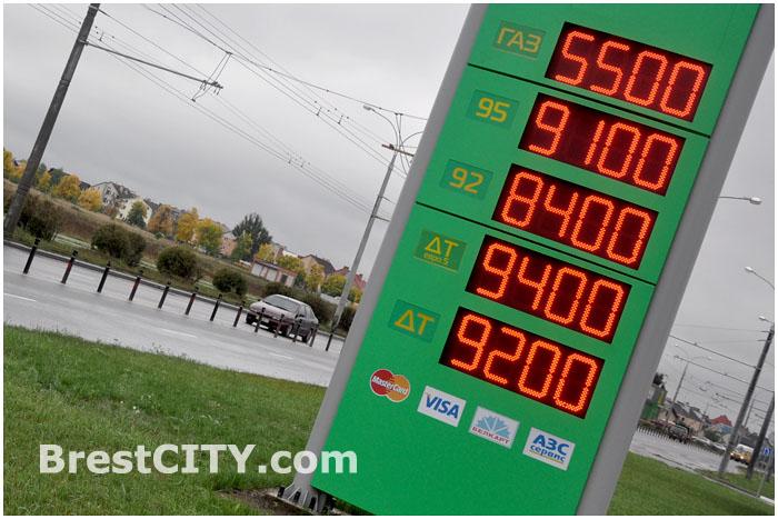 Цены на топливо в Беларуси с 17 сентября 2013