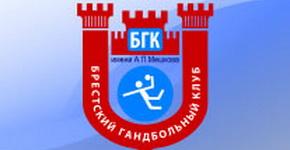 Эмблема БГК имени Мешкова