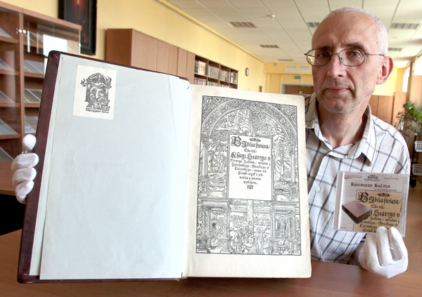 Брестская Библия. Книга и электронная копия