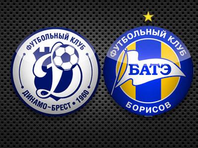 Футбол. Динамо Брест - БАТЭ 6 июля