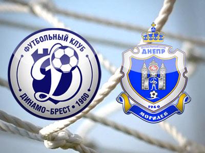 Футбол. Динамо Брест - Днепр Могилев 15 сентября 2013