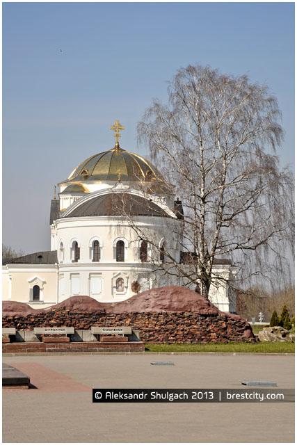 Гарнизонный собор (Свято-Николаевский храм) в Брестской крепости