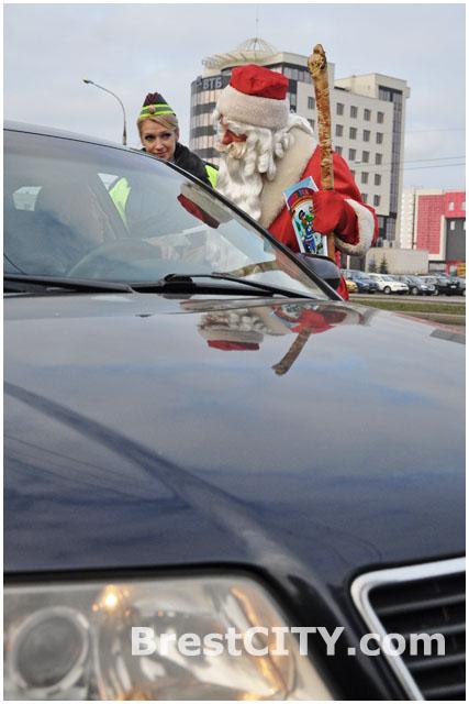 ГАИ поздравляет водителей с Новым 2014 годом