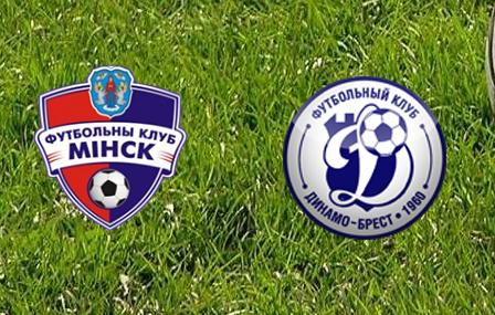 Футбол. Динамо Брест - ФУ Минск 23 ноября 2013