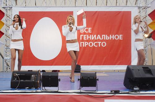 Брест. День города 2006. Концерт МТС