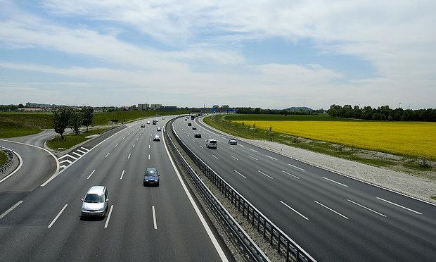 Автомобильная дорога домой
