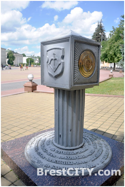 Нулевой километр в Бресте на площади Ленина
