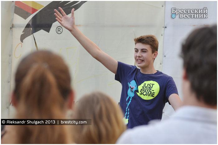 Стихи на Советской в Бресте. 19.05.2013