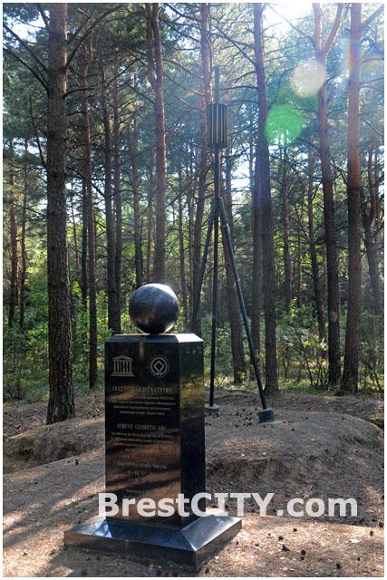 Геодезическая дуга Струве в Беларуси. Чекуцк