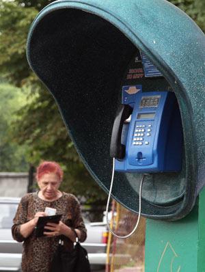 Уличный таксофон в городе
