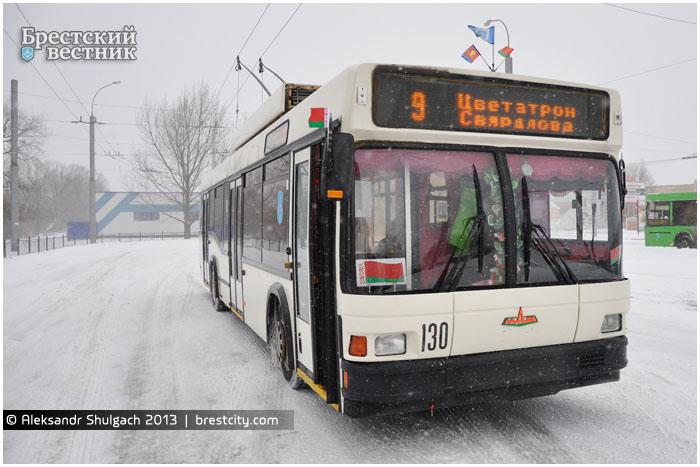 Расписание движения троллейбуса №9 в Бресте