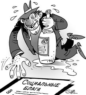 Налог на тунеядство в Белоруссии