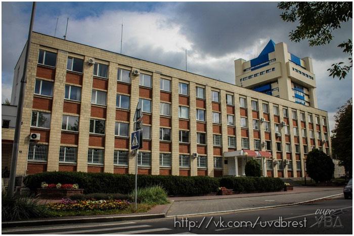 Здание УВД Брестского облисполкома