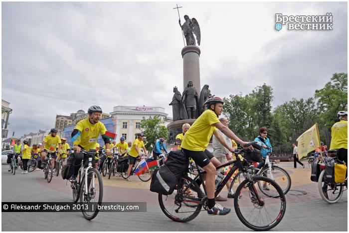 Международный велопробег