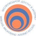 Беспроводной Интернет  Wi-FI от Byfly