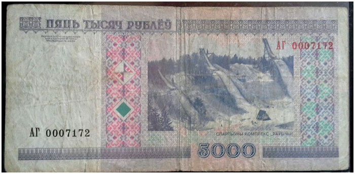 Купюру в 5 тысяч рублей продают за 15 миллионов