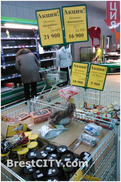 Распродажа товаров в магазине