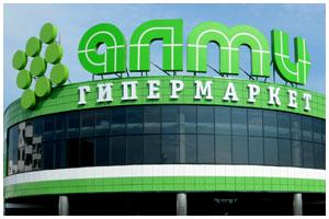Гипермаркет АЛМИ в Бресте
