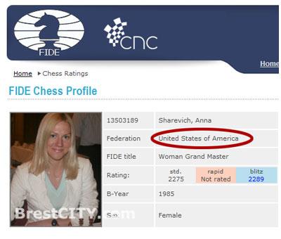 Шахматистка Анна Шаревич выступает за США