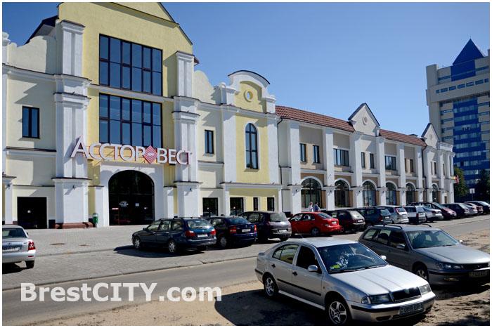Торговый центр (магазин) Асстор-Вест по дороге в Брестскую крепость
