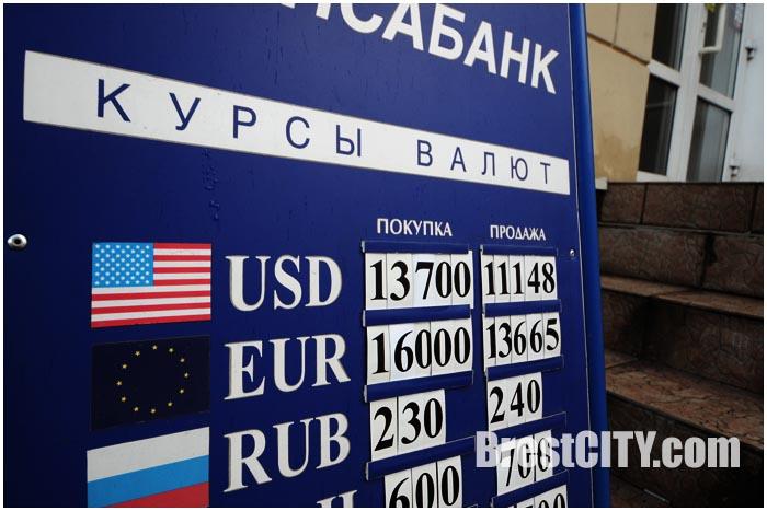 Курс в обменниках Беларуси