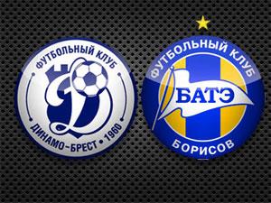 Брестское Динамо проиграло БАТЭ 0:4