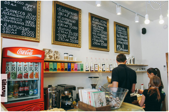Кофейня Параграф в Бресте на улице Советской в Бресте