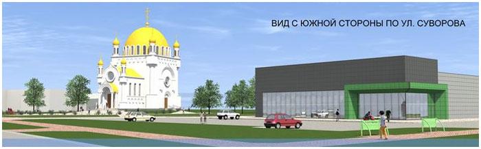 Проект строительства церкви в Бресте на ул. Суворова