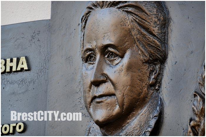 Памятная доска Чернявской в Бресте по Машерова
