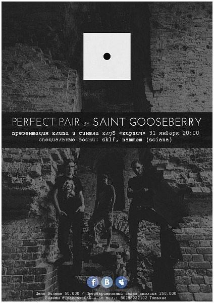 Презентация клипа Saint Gooseberry
