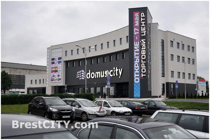 Торговый центр Domus city (Домус сити) в Бресте