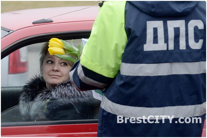 ГАИ Бреста поздравляет девушек-водителей с 8 марта