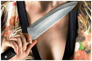 Жена с ножом. Женщина