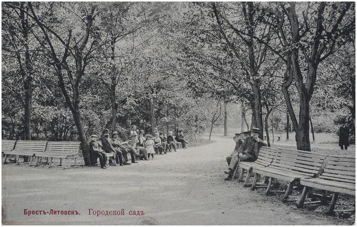 Брест-Литовск. Городской сад