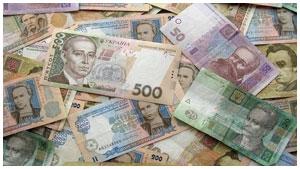 Украинская гривна. Деньги, валюта