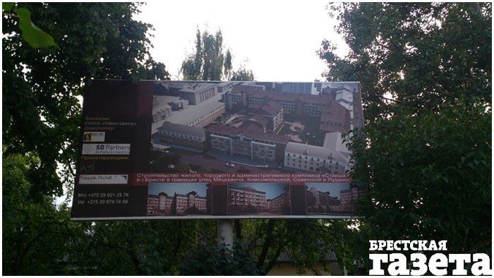 Жильцы квартала на Микевича против строительства итальянского центра