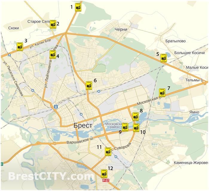 Карта установленных стационарных камер фотофиксации в Бресте