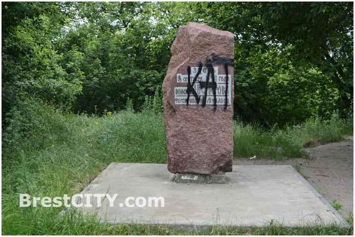 Памятный знак на месте форсирования войсками А.М.Суворова Мухавца в 1794 году.