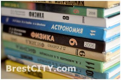 Книги по физике и астрономии