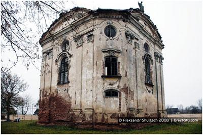 Троицкий костел в Волчине