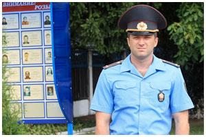Андрей Лагота. Жабинковский милиционер