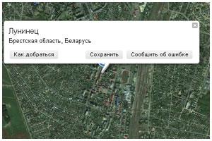 Спутниковая карта ЛУнинца